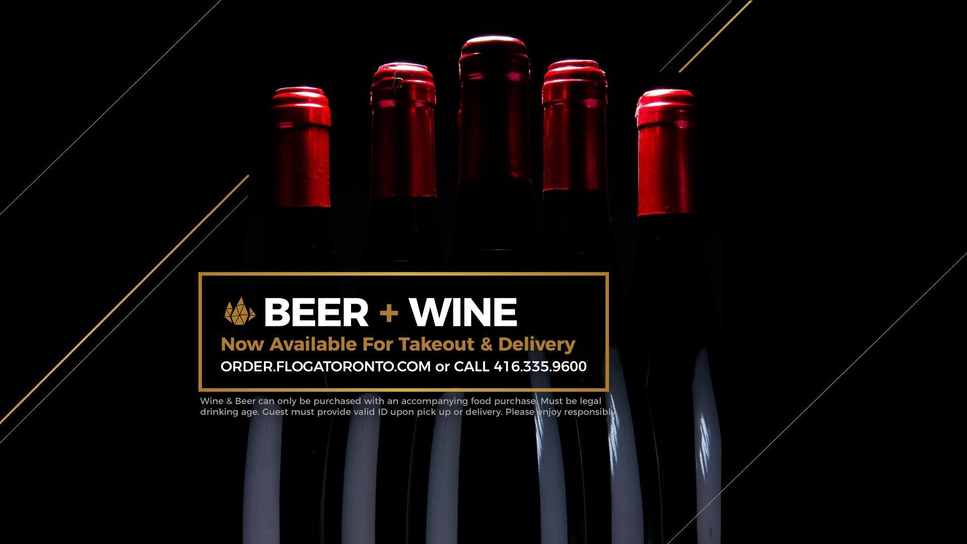 Home Beer Wine Website Banner En
